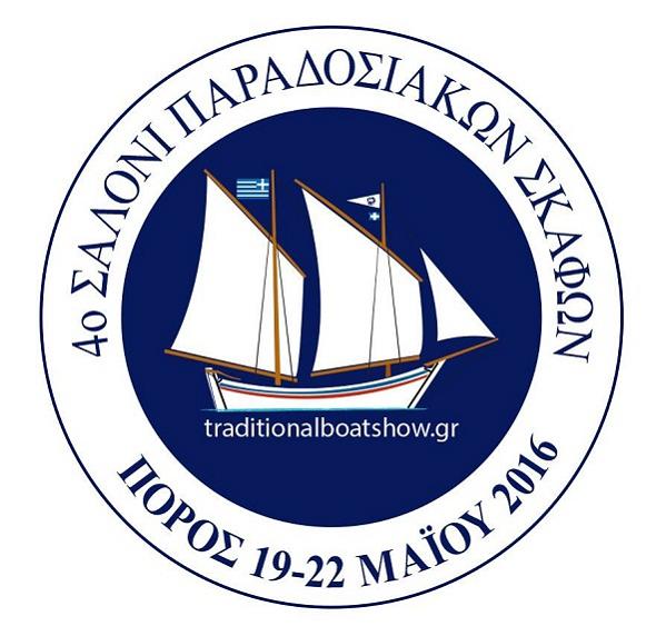 traditionalboatshow2016