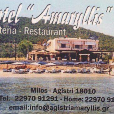 Amaryllis – Μύλος Αγκίστρι