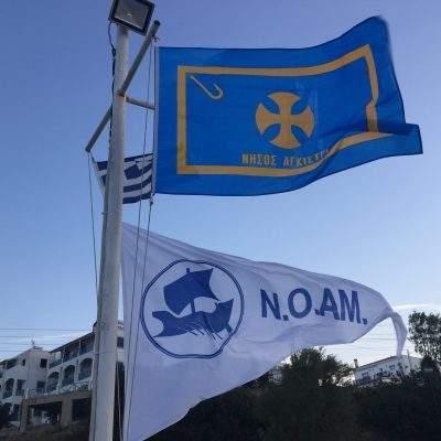 Σηκώθηκαν οι σημαίες και η μπουκαδούρα!