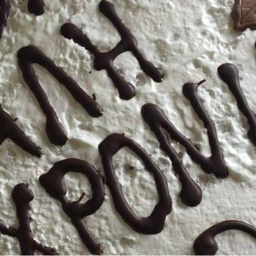 Πρόσκληση στην κοπή της πρωτοχρονιάτικης πίτας