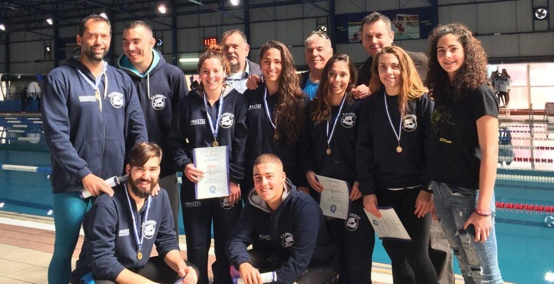 Χειμερινό Πρωτάθλημα Τεχνικής Κολύμβησης