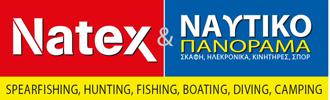 Ο Ν.Ο.ΑΜ. συμμετέχει στη Natex