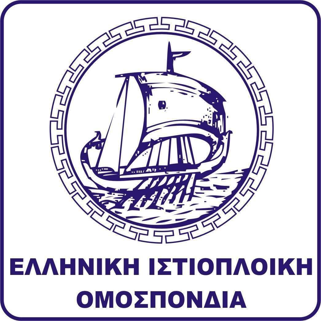 LOGO ΟΜΟΣΠΟΝΔΙΑΣ ΕΓΧΡΩΜΟ